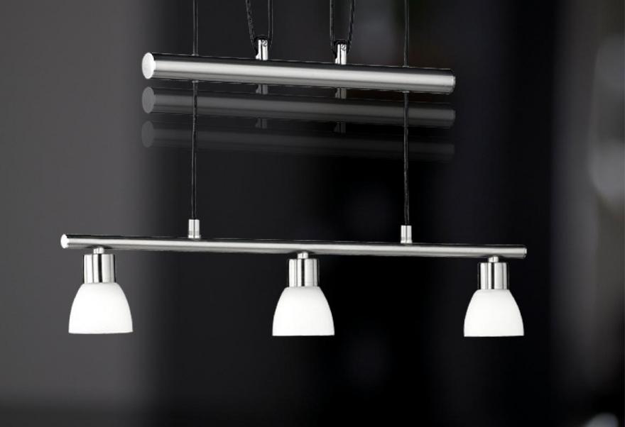 led h ngeleuchte 12 watt deckenlampe h henverstellbare spot leiste wohnzimmer beleuchtung wofi. Black Bedroom Furniture Sets. Home Design Ideas